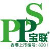 HKPPS